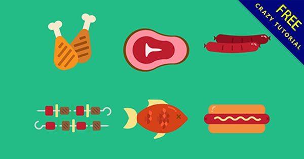【食物圖案】圖案推薦:21個可愛的食物圖案素材下載