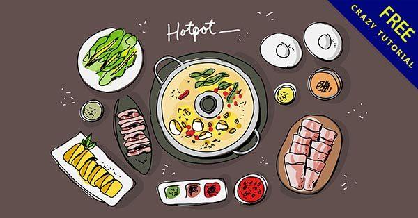 【食物插畫】插畫推薦:28款可愛的食物插畫圖下載