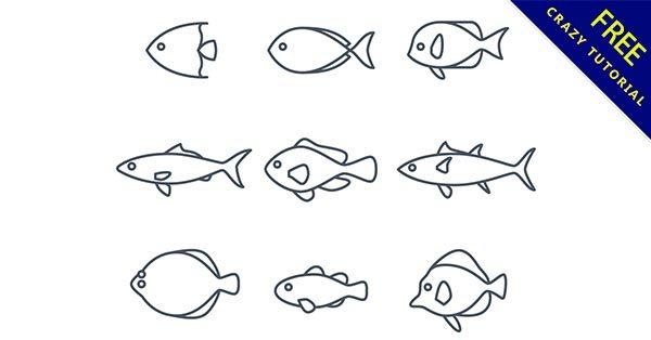 【魚素材】素材推薦:38張卡通的魚素材圖類下載