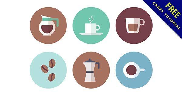 【咖啡icon】icon推薦:30款可愛的咖啡icon圖示下載