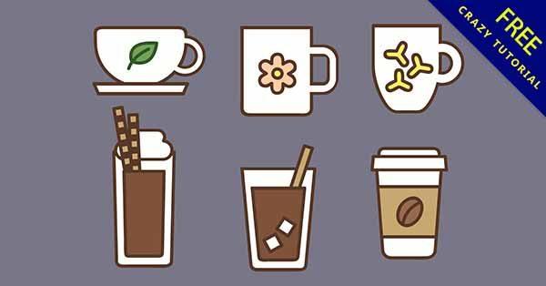 【咖啡q版】q版推薦:27張卡通的咖啡q版圖下載
