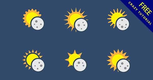 【太陽 icon】圖示推薦:16款可愛的太陽 icon圖示下載