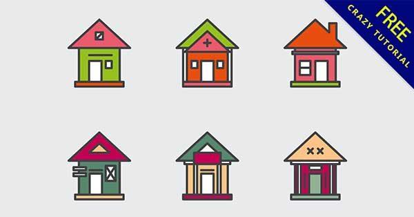 【家icon】圖示推薦:18張高質感的家icon圖示下載