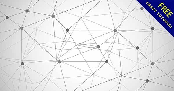 【幾何線條】線條推薦:24款科技感的幾何線條圖下載
