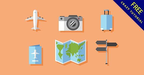 【旅行素材】素材推薦:24套可愛的旅行素材圖下載
