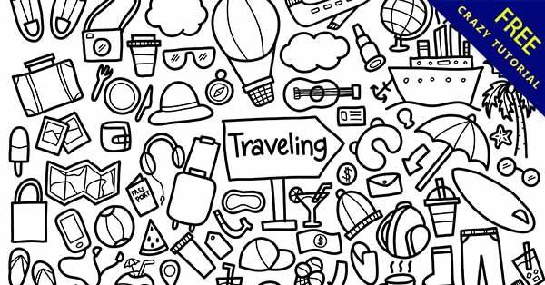 【旅遊背景】背景推薦:30張可愛的旅遊背景圖下載