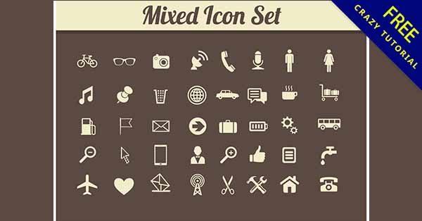 【網頁icon】圖示推薦:31套高質量的網頁 icon圖示下載
