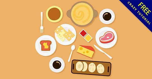 【美食素材】素材推薦:35個可愛的美食素材圖下載