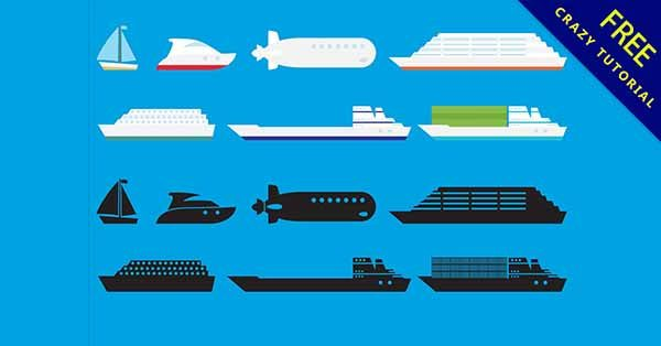 【船剪影】剪影推薦:13個黑色的船剪影圖下載