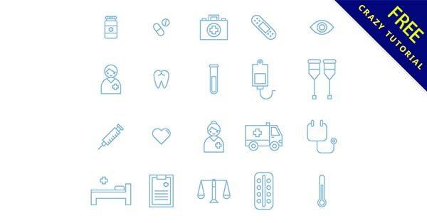 【醫療 icon】icon推薦:32款專業的醫療icon圖示下載