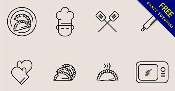 【餐廳 icon】圖示推薦:36個高質感的餐廳icon素材下載