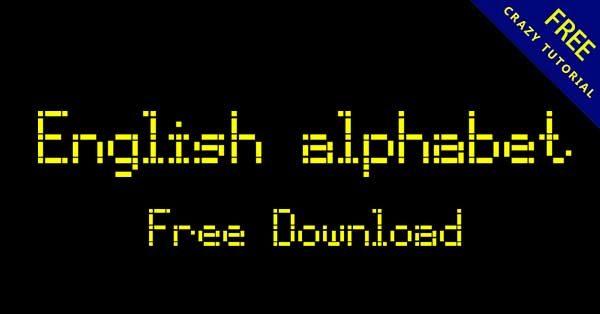 36款免費英文字母字體下載,無版權可以商業用途