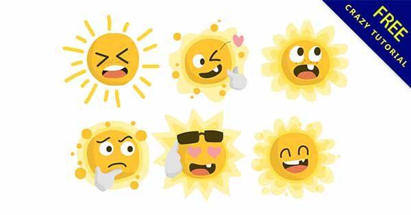 【q版太陽】素材推薦:35款可愛的q版太陽圖下載