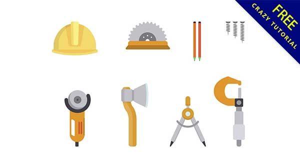 【工具卡通】素材推薦:30款精品的工具卡通圖下載