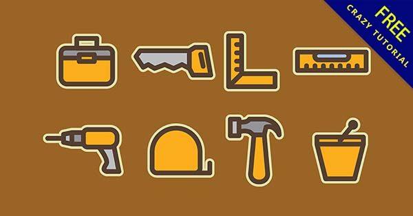 【工具素材】素材推薦:30款常用的工具素材圖下載