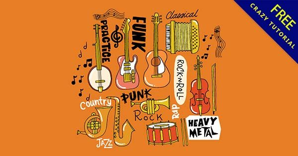 【樂器卡通】素材推薦:30張可愛的樂器卡通圖下載