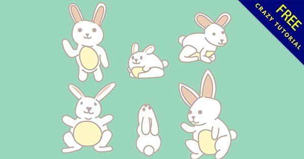 【兔子圖】圖案推薦:30款可愛的兔子圖案下載