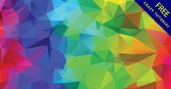 【幾何圖案】圖案推薦:36款有設計感的幾何圖案素材下載
