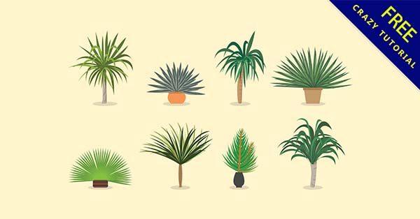 【植物卡通 】圖案推薦:56套高質感的植物卡通圖案下載