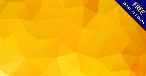 【黃色背景】背景推薦:47套好看的黃色背景圖下載