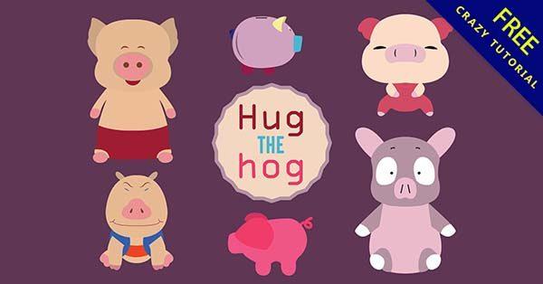 【豬卡通圖 】素材推薦:32個可愛的小豬卡通圖案 下載