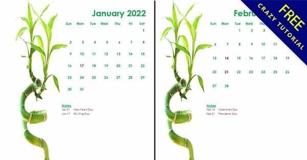 2022年最新的月曆表Word模版下載,7-11可以A4可直接印刷或是修改顏色